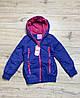 Демісезонна куртка на синтепоні. 146 - 158 зростання.