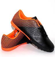 Спортивные мужская обувь, кроссовки мужские, фото 1