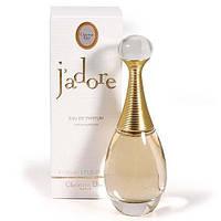 Духи Christian Dior Jadore женские 32мл  (Эйфелева Башня)