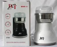 Электрическая жерновая мельница кофемолка D&T Smart DT-594, измельчитель кофейных зерен, специй, сахара