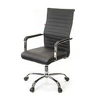 Крісло офісне Кап, чорний, ергономічне м'яке комп'ютерне крісло, FX СН TILT А-Клас