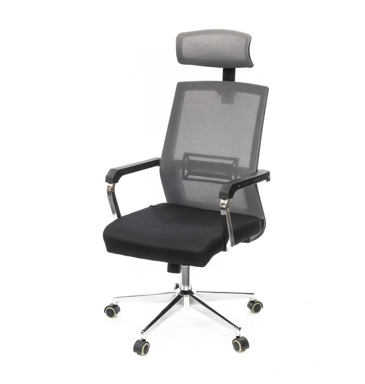 Кресло офисное Осима, компьютерные кресло на колесах с подлокотниками, CH TILT, А-Клас