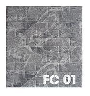 Панель самокліюча 3Д ПВХ 700*770*6мм мрамор сірий FC 01