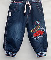 Джинсы утепленные для мальчика 1-7 лет на махре Pinkiay
