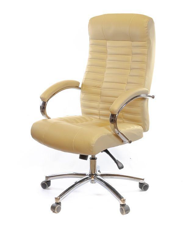 Кресло офисное Атлант, бежевый, эргономичное компьютерное кресло с подлокотниками, CH ANF А-Клас