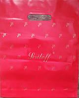 """Пакет Serikoff с прорезной ручкой 30х37см. 25шт. """"подарочный  красный"""""""