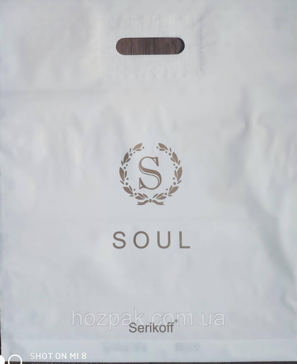 """Пакет Serikoff з прорізною ручкою 40х47см. 25шт. """"Soul """""""
