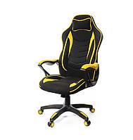 Крісло офісне Кронум, чорно-жовтий, ергономічне м'яке комп'ютерне крісло, PL TILT А-Клас