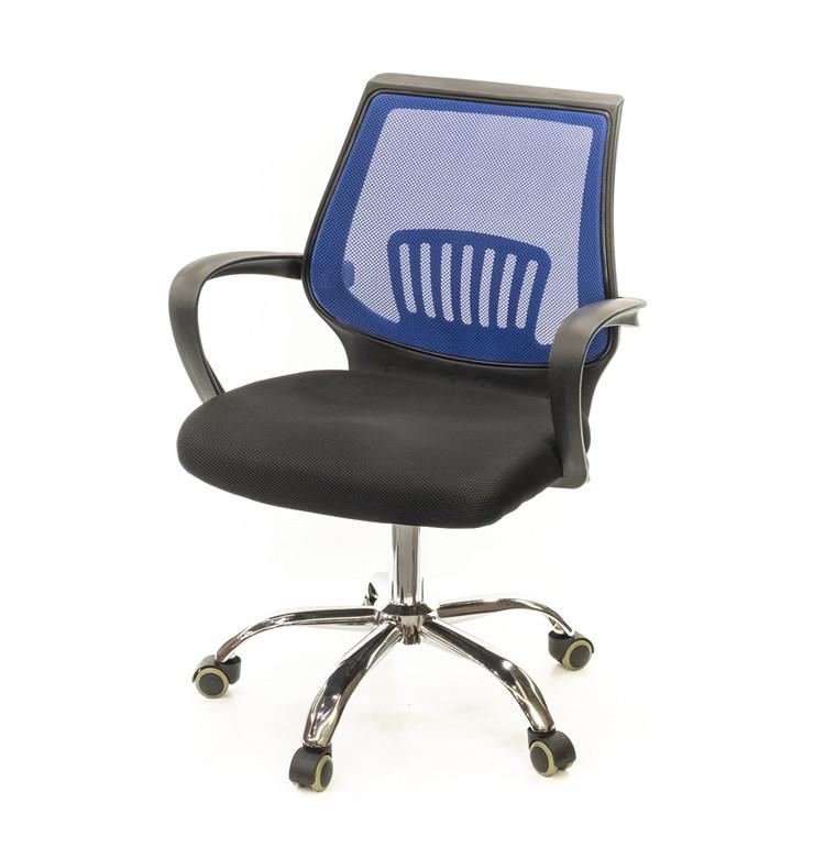 Крісло офісне Ларк, синій, ергономічне м'яке комп'ютерне крісло, CH PR А-Клас
