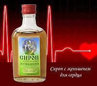 Монастырский сироп с экстрактом женьшеня для сердца, фото 1