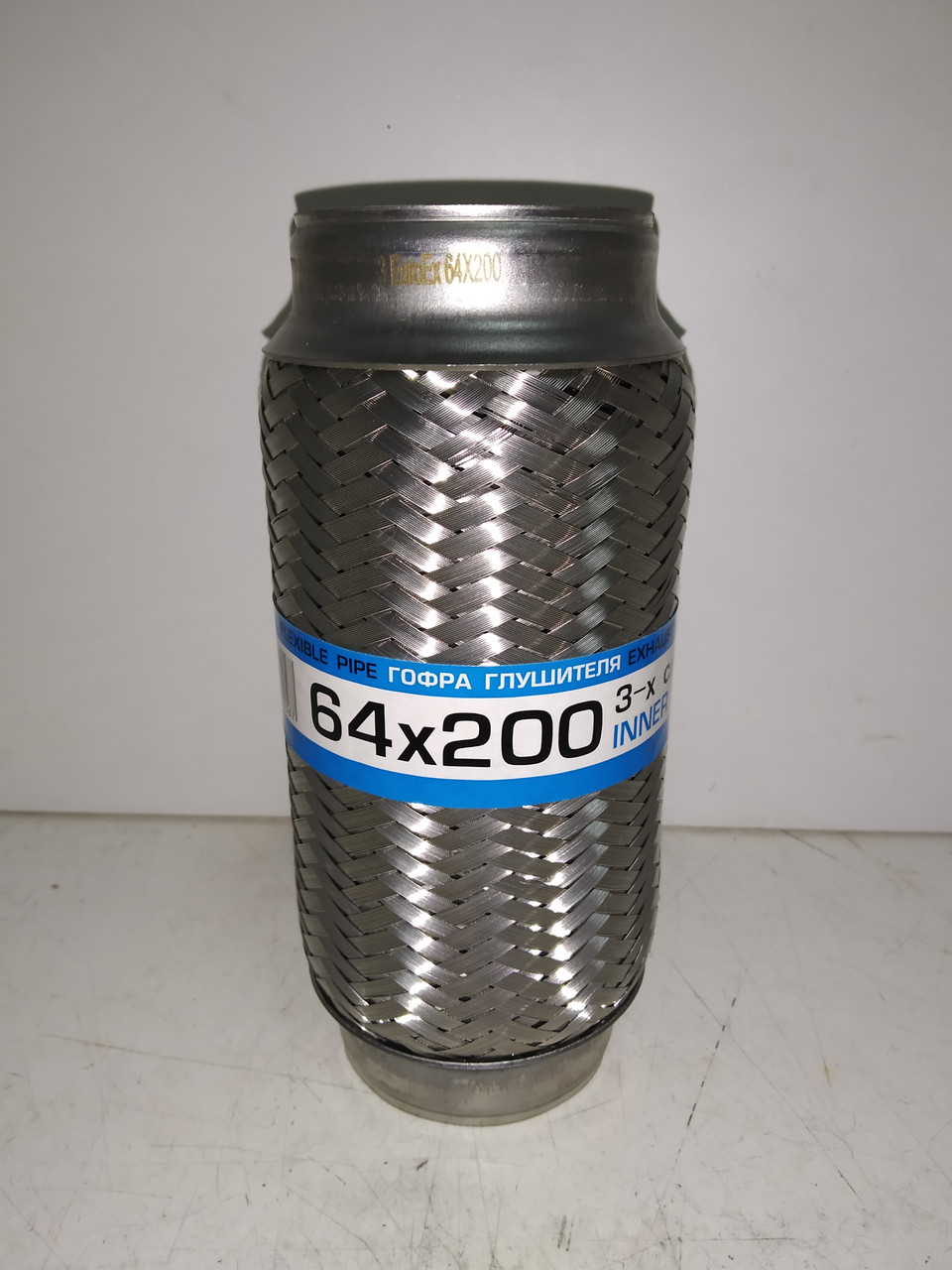 Гофра глушника Euroex 64х200 3-х шарова