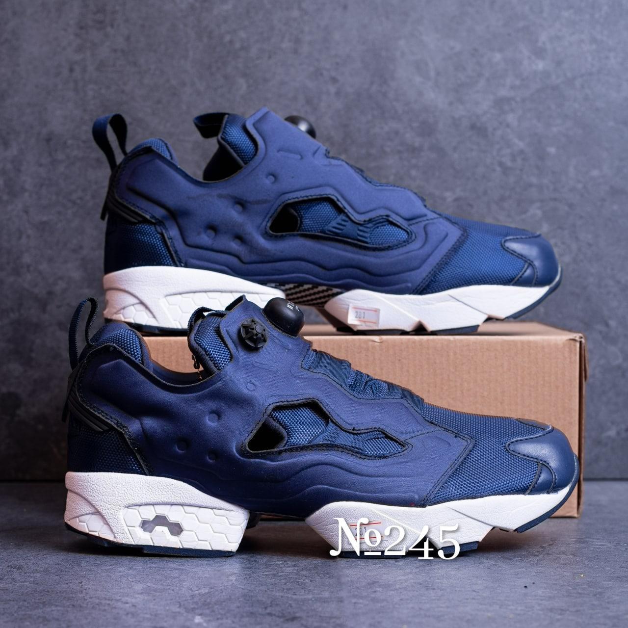 Кроссовки  синие № 245
