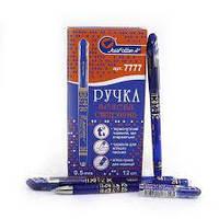 Ручка стирається гель АН47200 (сін) пише-гумка стирає+від зажиг зникає /12уп,144бл,1728ящ