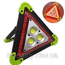 Многофункциональный прожектор аккумуляторный LED 30W LL-303 360 LED знак аварийный | Аварийка |