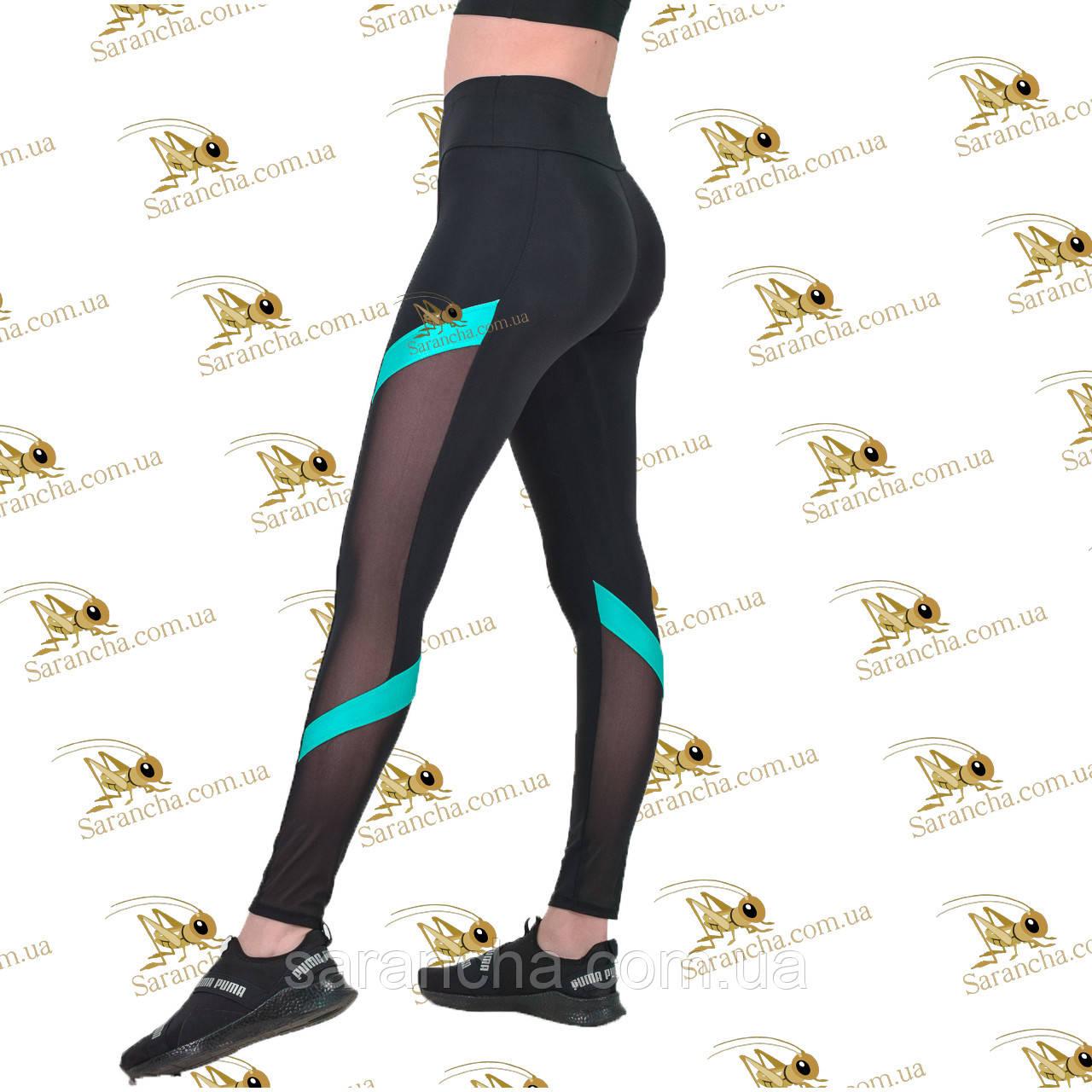 Cпортивные женские черные лосины со вставками сетки и бифлекса бирюзового цвета