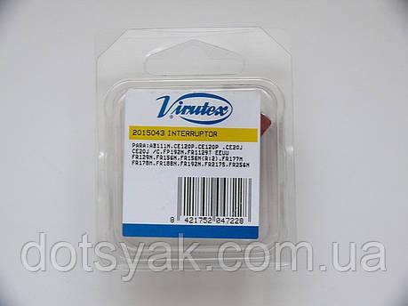Кнопка для фрезеров Virutex, фото 2