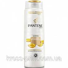 Шампунь PANTENE 250мл