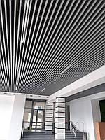 Подвесные металлические системы Strim-CEILING кубообразный реечный потолок