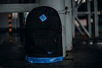 Рюкзак городской мужской, женский, для ноутбука Nike (Найк) черный - голубой спортивный