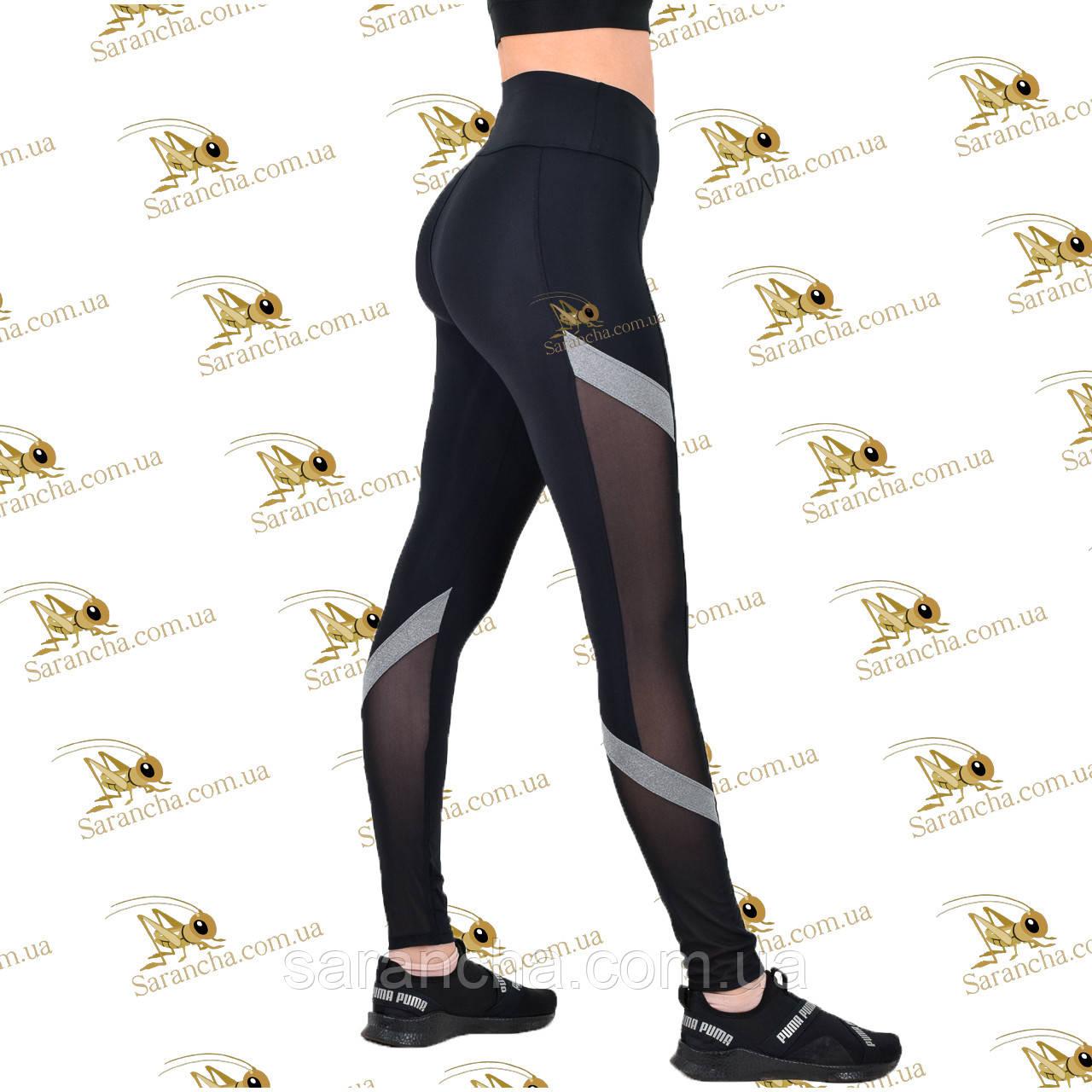 Cпортивные женские черные лосины со вставками сетки и трикотажа меланжевого цвета