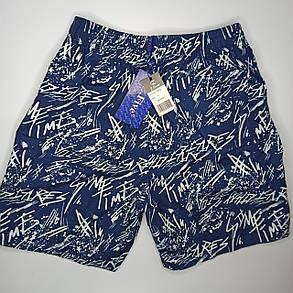 Мужские шорты Z.Five 8922 темно-синие 44 46 50 размер, фото 2