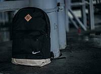 Рюкзак городской мужской, женский, для ноутбука Nike (Найк) черный - бежевый спортивный