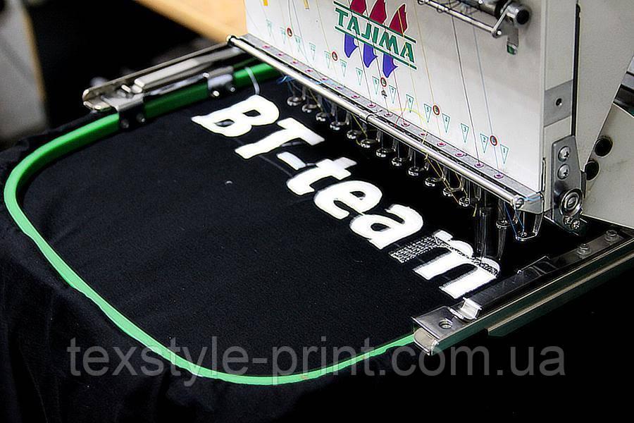 Компьютерная вышивка на одежде и тканях