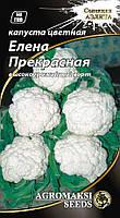 """Семена капусты цветной """"Елена прекрасная"""" 0,5 г"""