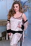 Спальний комплект жіночий халат майка штани мармуровий оксамит розмір: 52, 54, 56, фото 8
