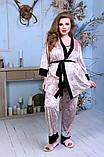 Спальний комплект жіночий халат майка штани мармуровий оксамит розмір: 52, 54, 56, фото 7