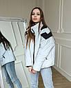 Куртка женская оверсайз рефлективная от бренда ТУР модель Кейт, размеры: S, M, фото 4