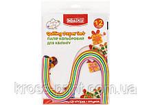 Набір кольорового паперу для квілінгу 3 мм х 420 мм, 12 кольорів, 120 смужок