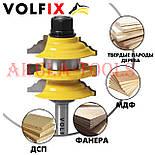 Комбінована рамкова фреза VOLFIX FZ-120-992 d8 для меблевої обв'язки, фото 5