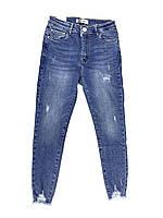 Джинсы женские M.Sara 1825/Стрейчевые джинсы с высокой посадкой/Джинсы женские большого размера