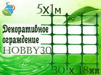Декоративное ограждение HOBBY30 5м х 1м(5 м²) 30 х 18мм