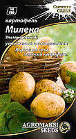 "Семена картофеля ""Милена"" 0,01 г"