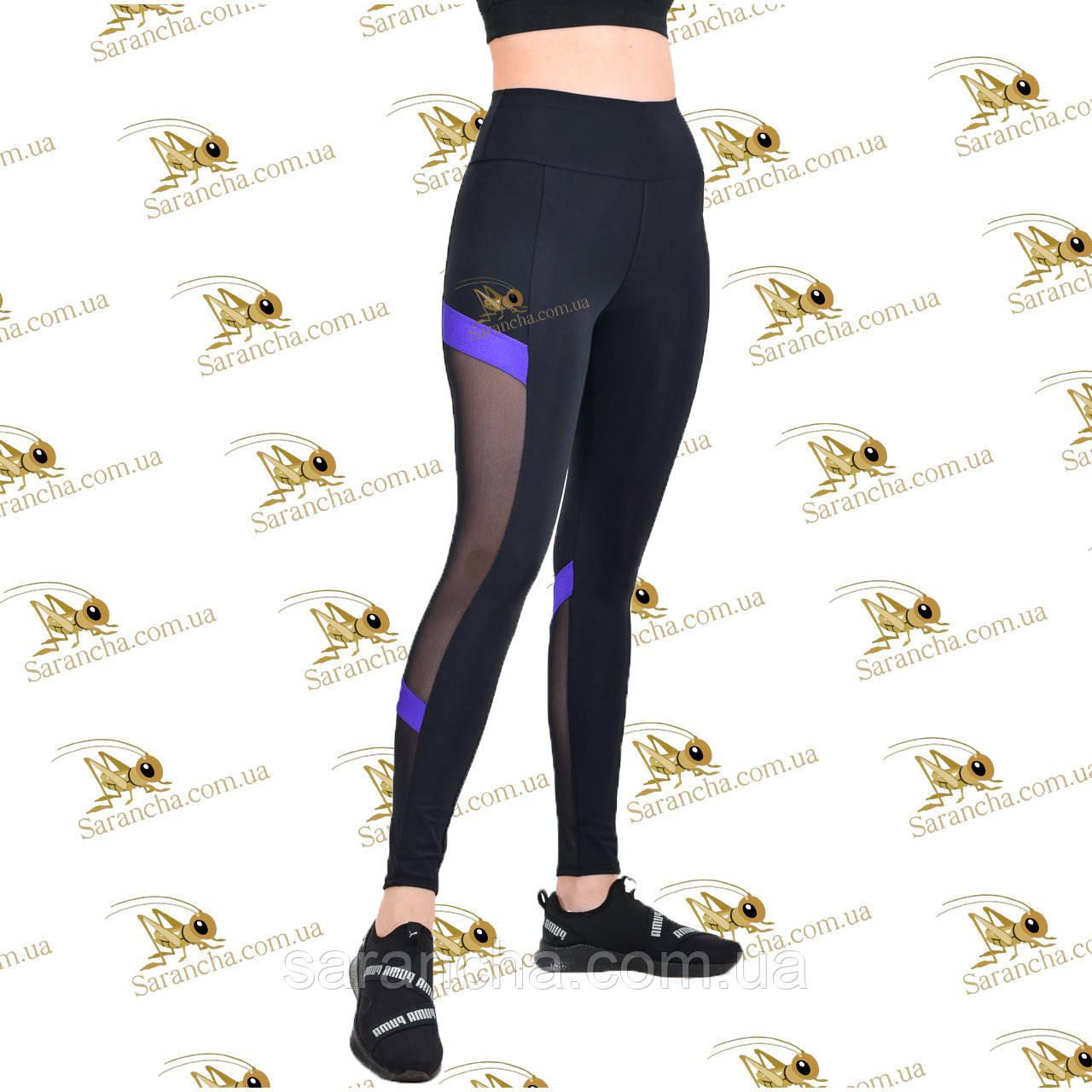 Cпортивные женские черные лосины со вставками сетки
