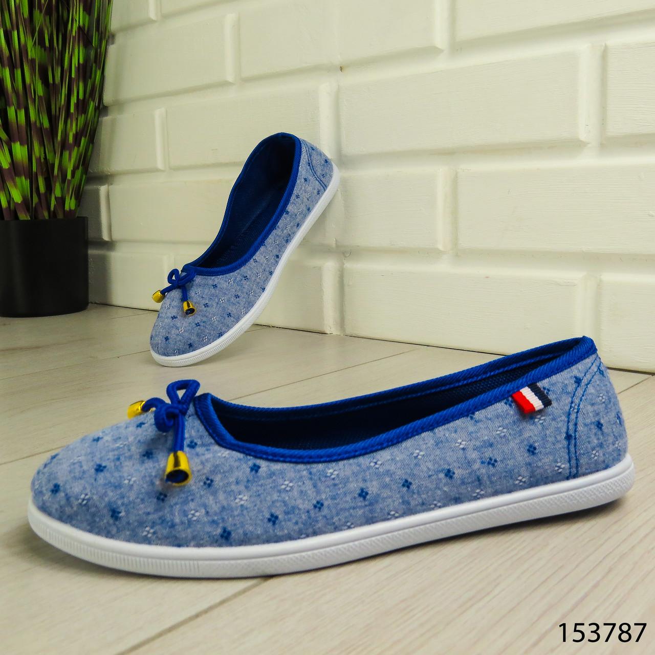 """Балетки жіночі блакитні """"Jastude"""" текстильні туфлі жіночі мокасини жіночі жіноче взуття"""