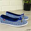 """Балетки жіночі блакитні """"Jastude"""" текстильні туфлі жіночі мокасини жіночі жіноче взуття, фото 2"""