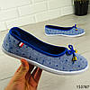 """Балетки жіночі блакитні """"Jastude"""" текстильні туфлі жіночі мокасини жіночі жіноче взуття, фото 5"""