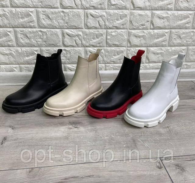 Женские демисезонные ботинки кожаные (челси) черевики жіночі челсі, ботинки женские на толстой подошве
