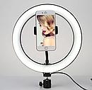 Кольцевая лампа 30 см со штативом 2 м для селфи Светодиодная кольцевая лампа, фото 4