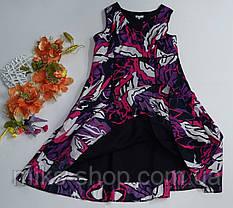 Плаття сарафан розмір 18 ( Е-142), фото 3