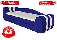 """Ліжко-диван """" Гранд синій """", фото 1"""