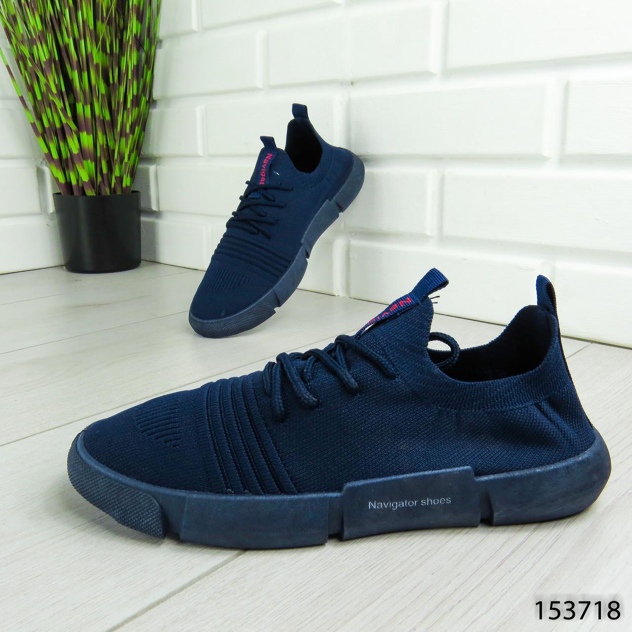 """Кроссовки мужские синие """"Gatery"""" текстильные мокасины мужские кеды мужские обувь мужская"""