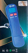 Кантер электронный QZ-605, 50кг (10г) (11636)