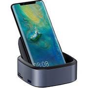 USB Хаб Baseus Mate Docking Type-C Mobile Phone Intelligent Темно-сірий (CAHUB-S0G)