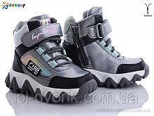Ботинки HL852-3A Bessky / 23-28 / р/ Серый
