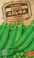 Насіння горох овочевий Альфа 15 г