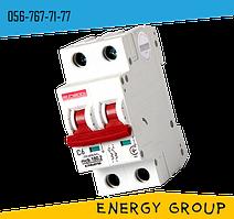 Автоматический выключатель двухполюсный E.next 6А, 16А, 25А, 10А industrial